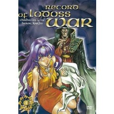 Record of Lodoss War: Chronicles of the Heroic Knight Vol. 4