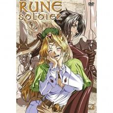 Rune Soldier Vol. 2