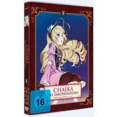 Chaika - Die Sargprinzessin – Vol. 2 - DVD