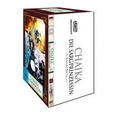 Chaika - Die Sargprinzessin - Avenging Battle (Staffel 2) – Vol. 1 inkl. Sammelschuber - DVD-Edition