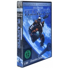 Planetes Anime Legends Complete Collection