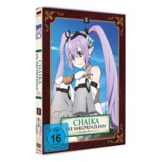 Chaika - Die Sargprinzessin - Avenging Battle (Staffel 2) – Vol. 2 - DVD-Edition